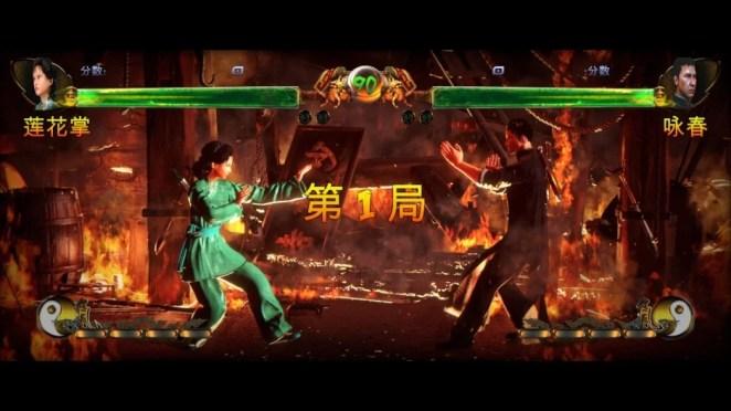 Next Week on Xbox: Neue Spiele vom 30. März bis 3. April: Shaolin vs Wutang