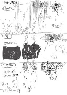 Final Fantasy VII Remake - Concept Art 1