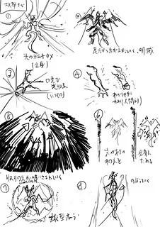Final Fantasy VII Remake - Concept Art 4