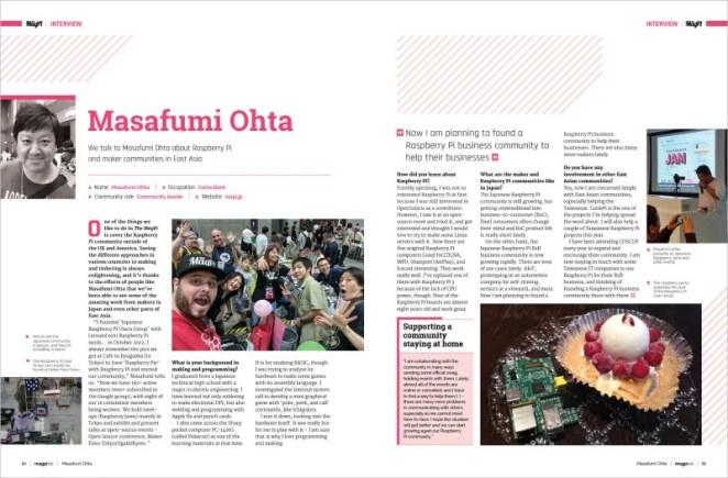 Masafumi Ohta interview
