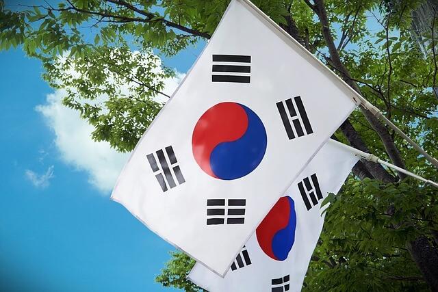 fronteira entre a Coréia da Norte e a Coréia do Sul
