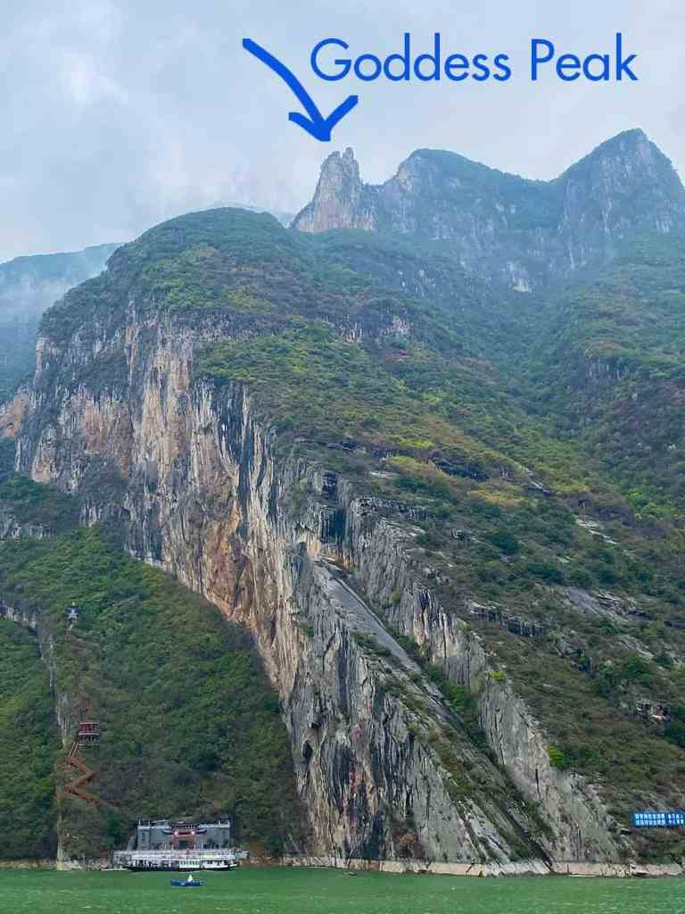 Goddess Peak on the Wu Gorge