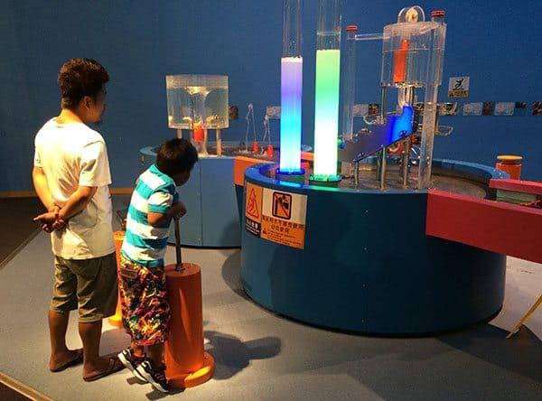 Macau Science