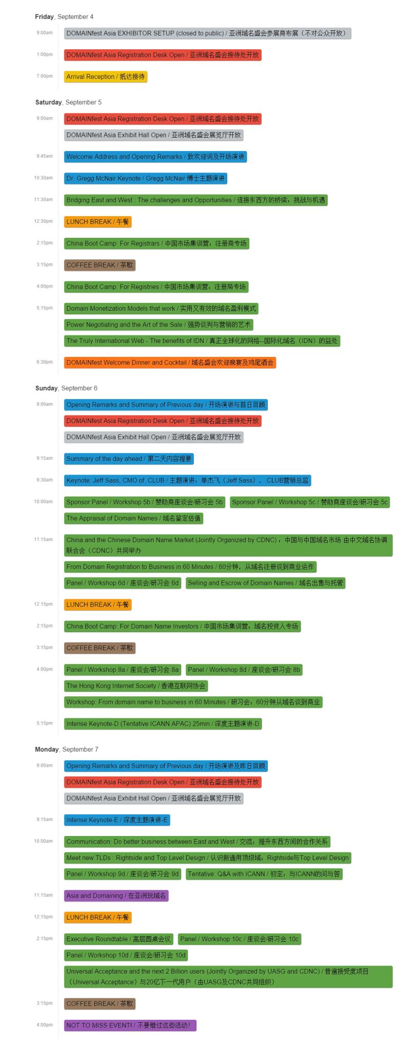 DOMAINfest Asia Agenda