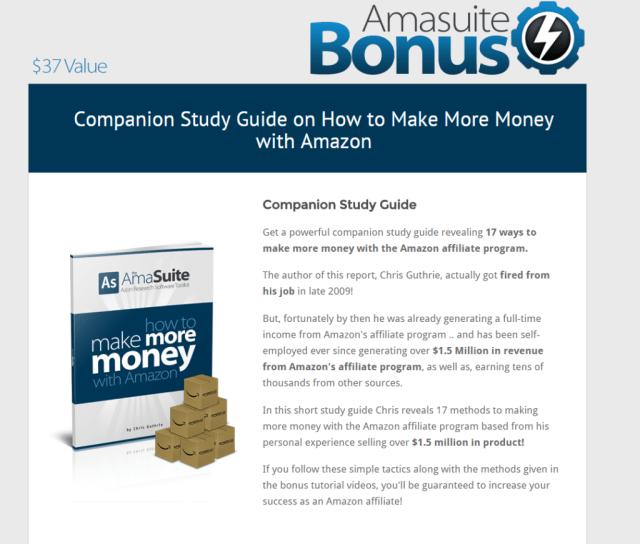 AmaSuite Bonuses 1