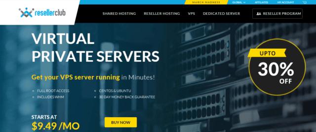 ResellerClub VPS Hosting Virtual Private Server