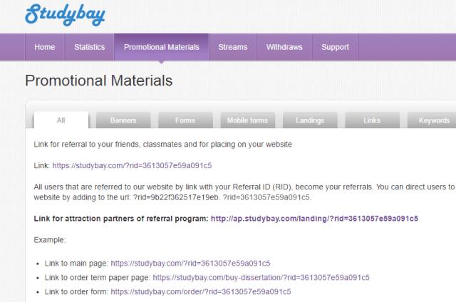 studybay promotional material