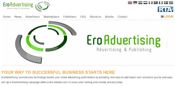 EroAdvertising ad platform