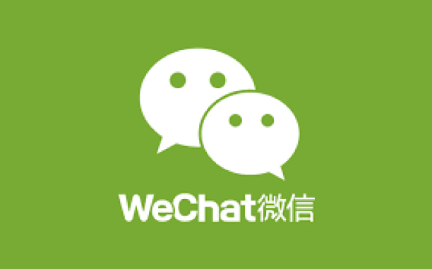 WeChat- Best Texting Apps