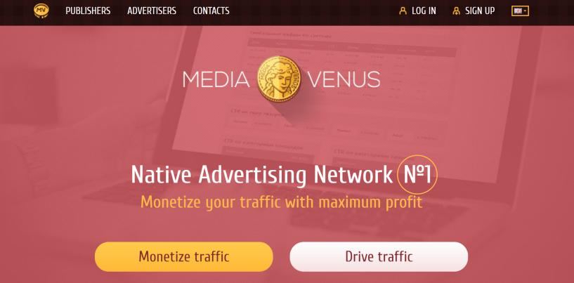 media venus traffic