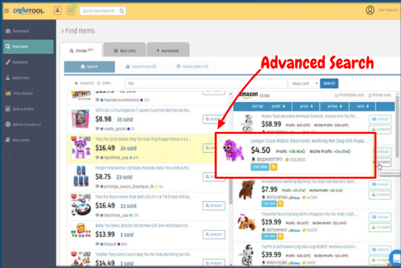 DSM Tool Review- Advanced Search
