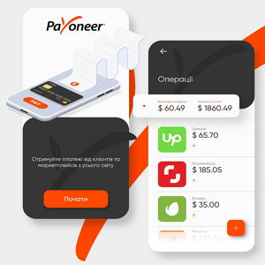 Payoneer Review – Is it Safe and Legit? Or is it Better?[+$25 Bonus]