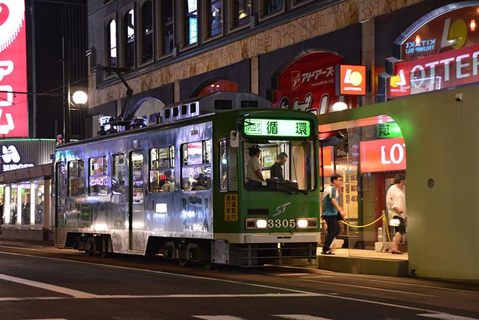 travel blog in japan transportation