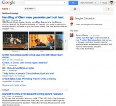 Google News and Google Plus Integration
