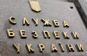 ukranian blogger