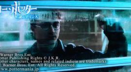 Reconstrucción del Nuevo Trailer Japonés de 'Harry Potter y el Misterio del Príncipe'