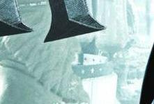 ¿Está la Diadema de Rowena Ravenclaw en uno de los Posters de 'El Príncipe'?
