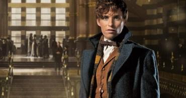 Eddie Redmayne confiesa cuál es su libro y película favoritos de Harry Potter