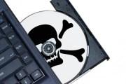 Il software pirata sempre dietro l'angolo