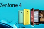 Asus Zenfone 4, nuovi smartphone in arrivo a Maggio