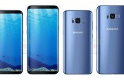 Samsung Galaxy S8 è ufficiale: specifiche tecniche e news