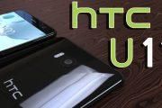 HTC U 11: fantastico filmato promozionale che vi terrà incollati allo schermo!