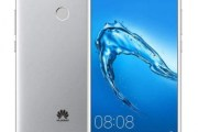 Huawei Y7 ufficiale: nuovo smartphone Android pronto a stregarvi