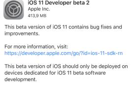 iOS 11 Beta 2 disponibile al download!
