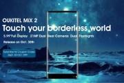 OUKITEL Mix 2 vs Xiaomi Mi Mix 2: caratteristiche dettagliate e prezzo di vendita a soli 299,99 dollari