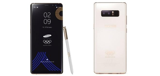 Samsung Galaxy Note 8:
