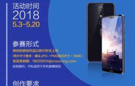 Nokia X: nuovo scatto conferma il notch e la dual camera sul retro