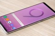 Galaxy Note 9 verrà ufficializzato il 9 agosto!