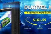 OUKITEL K7 disponibile su Aliexpress in vendita flash a soli 161,59 dollari, affrettatevi