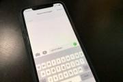 Come sapere se un numero è Vodafone tramite SMS