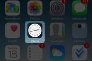 Come impostare timer per bloccare la riproduzione di musica su iPhone
