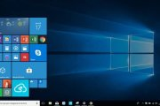 Come Ridurre la grandezza del menu Start di Windows 10