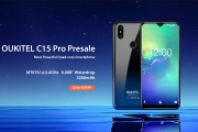 OUKITEL C15 Pro in prevendita a $69,99, Waterdrop Display con processore MediaTek MT6761