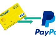 Come aggiungere una carta di credito/debito/prepagata tramite l'app di PayPal