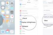 Come ingrandire le scritte e le icone dell'iPhone