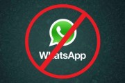 WhatsApp, come bisogna agire in caso di furto dello smartphone