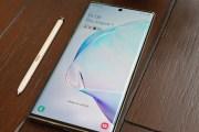 Samsung Galaxy Note 10+ si aggiorna: arrivano a sorpresa le nuove patch di febbraio