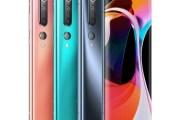 Xiaomi MI 10 Pro è realtà: prezzi, configurazioni e scheda tecnica completa