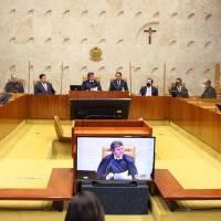 STF acata pedido do Maranhão para suspender bloqueio de verbas da EMSERH