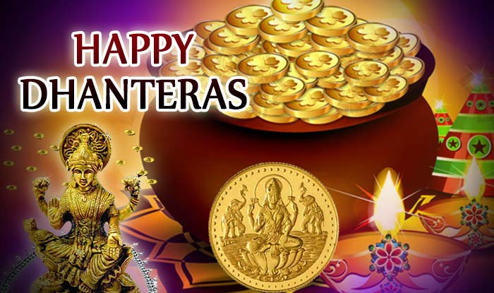 Dhanteras Date, Time 2017 - SMS, Messages and Quotes