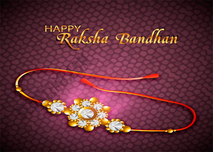 Raksha Bandhan (Rakhi) 2018: Wishes, Messages, Quotes With Image