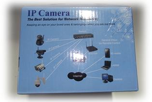Recensione Camera IP Sricam