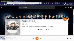 RadioOfGooglePlayMusic
