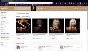 Amazonプライム ミュージック
