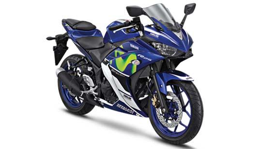 Yamaha YZF-R25 Moto GP Livery Movistar