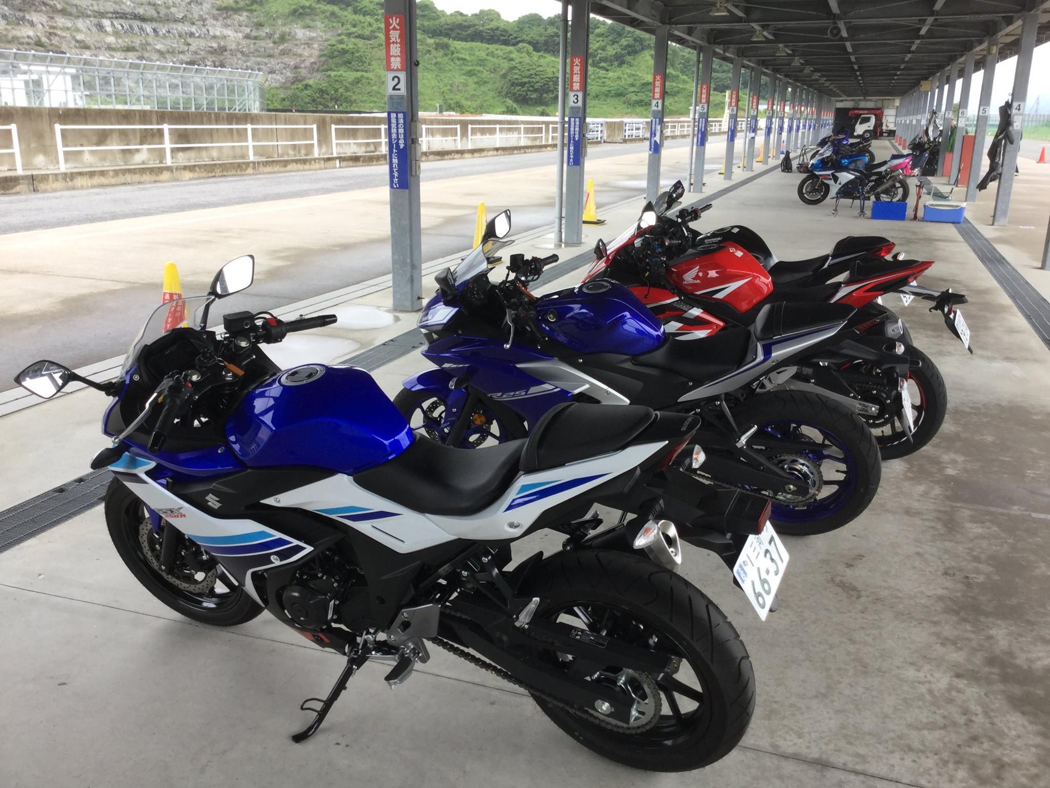 GSX-R250, R25, CBR250RR, Ninja 250